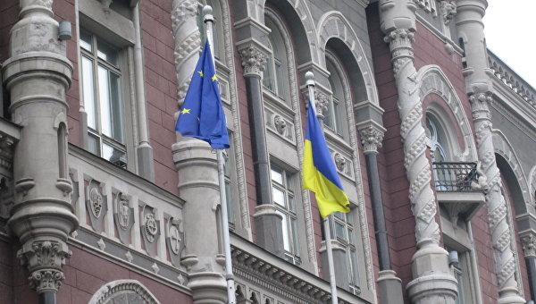 Нацбанк перечислил в бюджет 10 млрд грн
