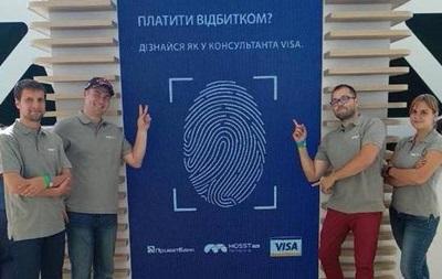 Приватбанк ввел оплату по отпечатку пальца