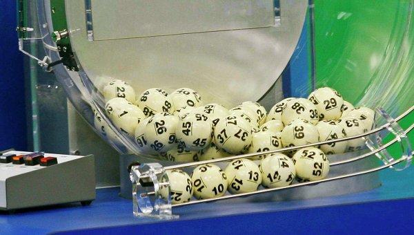 Жительница Запорожья выиграла в лотерею 40 тысяч гривен