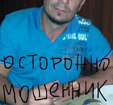 Девушка из Запорожской области просит «наказать опасного человека» (Фото)