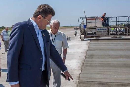 В Запорожском аэропорту заменят радиолокационное оборудование