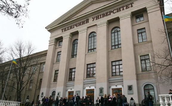 5 запорожских университетов попали в ТОП-200 украинских ВУЗов