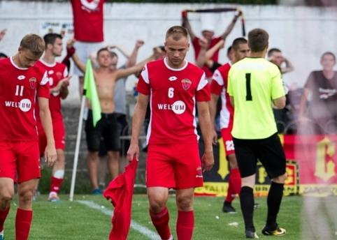 ГФК «Металлург» проигрывает в первом матче во Второй Лиге