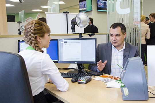 В Запорожье банкиры сплотили предпринимателей
