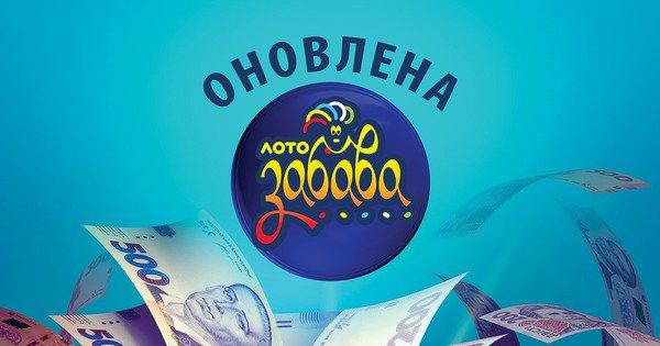 Житель Каменки-Днепровской выиграл миллион в лото «Забава»