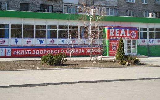 Кирпичом по голове: на Шевченковском задержали грабителя