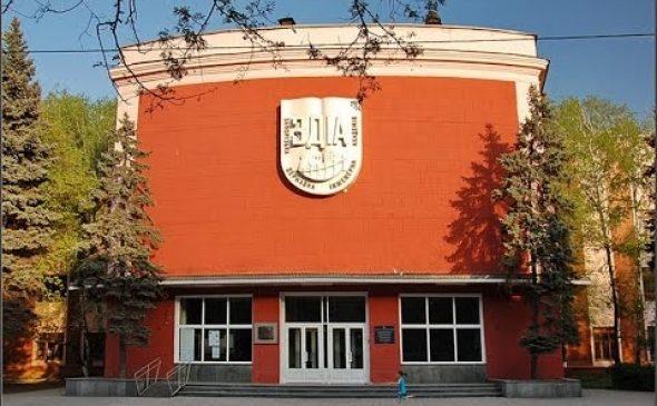ЗГИА стала одним из институтов ЗНУ, — подробности