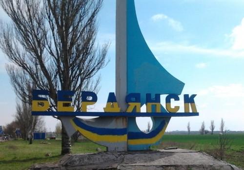 Коммунальный беспредел в Бердянске: Без отопления остались 5 тысяч жителей района «Азмол»