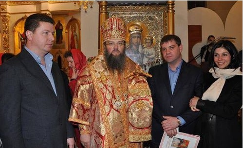 СБУ вызвала митрополита Луку на допрос