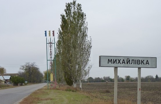 Страх и ненависть в Михайловке: 26-летний мужчина изнасиловал психически больную