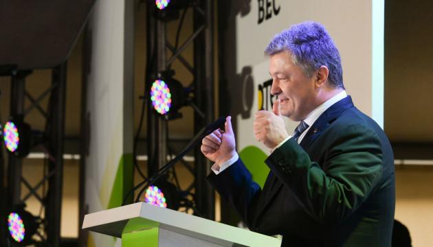Порошенко запустил Приморскую ВЭС
