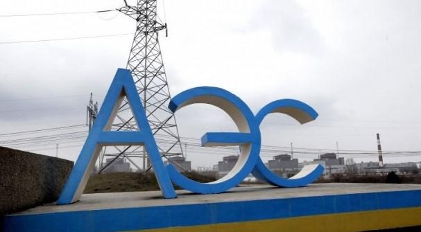На ЗАЭС стартовала реализация проекта по хранению жидких радиоактивных отходов