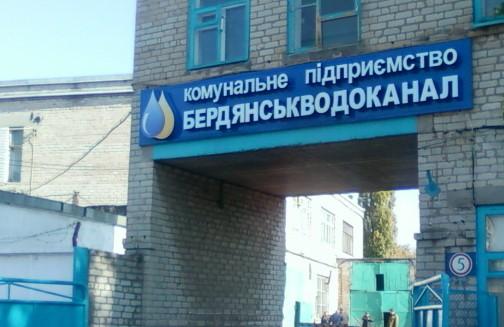 Порошенко наградил орденом сотрудницу Бердянского водоканала