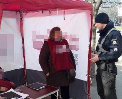 В Вольнянске пьяные отморозки терроризировали агитаторов