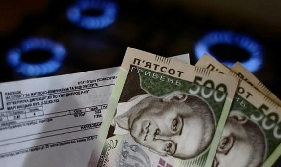 Запорожцы накопили больше 3 миллиардов долгов за жилищно-коммунальные услуги