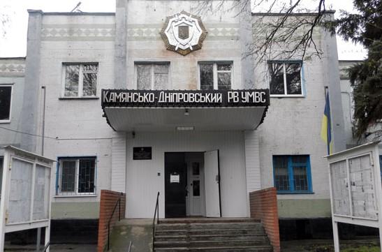 В Каменско-Днепровском районе за день убили двух женщин