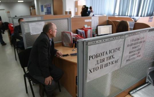 В Запорожье за  первые пять месяцев года было зарегистрировано более 7500 безработных