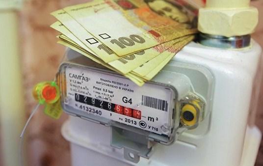 Запорожцы задолжали за коммуналку больше 3 млрд гривен