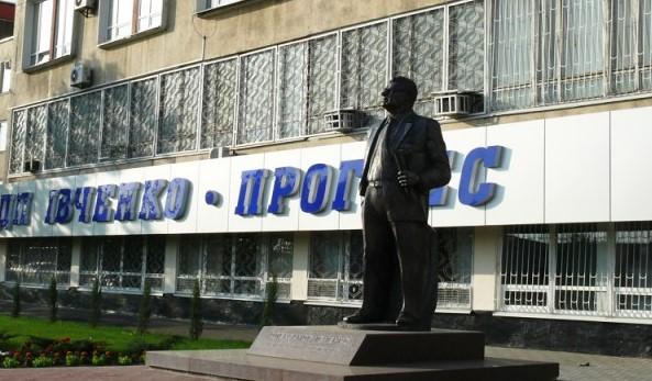"""В ЗМКБ """"Прогресс"""" изготовили двигатели для турецких беспилотников"""
