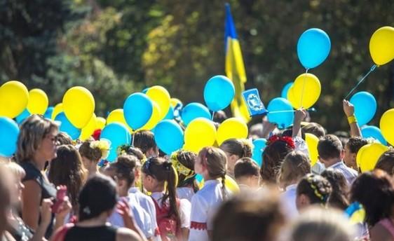 Как в Запорожье будут праздновать День Независимости